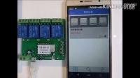 【酷屋科技】教你安卓手机如何配置易微联WiFi智能改装件