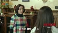 《咱们相爱吧》纪录片8