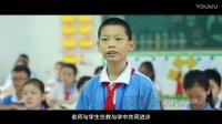 南芳学校形象宣传片