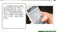 手机短信删除了怎么恢复安卓-强力安卓恢复精灵