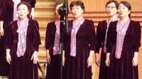 爱乐女子合唱团新年音乐会(2)