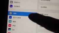 大勇嫂优惠券App(淘宝内部券)安装教程
