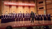 爱乐女子合唱团新年音乐会(1)