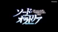 2017年4月新番 剑姬神圣谭 PV 第1弹