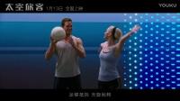 邓紫棋献唱《太空旅客》中国区主题曲《光年之外》,完整版MV震撼发布!
