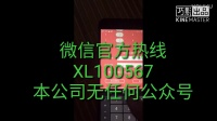 微信QQ红包扫雷埋雷技巧设置尾数大小软件-控制微信QQ红包尾数0-9金额大小软件LL008
