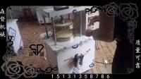 EDS鸭饼机 水烙馍机视频