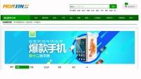 梦行Monxin开源多卖家商城系统带收银,常用于:连锁超市便利店,厂商自营商城,行业同城