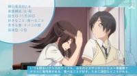 电视动画「Seiren」常木耀編PV