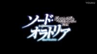 【4月】剑姬神圣谭 PV1