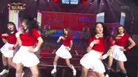 [杨晃]韩国当红少女组合IOI TWICE 女朋友红色天鹅绒 最新联合演绎 少女时代出道单曲