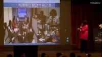 20161201 全球科技领导与教学科技高峰论坛-教学科技论坛 加速教师专业成长 「教师专业成长的途径与历程-台北战队全纪录」曾秀珠校长