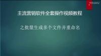 微信聊天记录恢复的软件视频教程TFLZ4