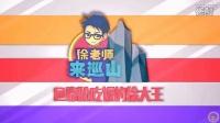 lol英雄联盟S6世界总决赛8强战ROXvsEDG1_高
