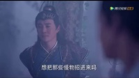 磁力链搜索云www.sozz8.com懂你的种子吧 热门推荐:青云志第2季-第10集精彩花絮!