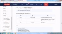 11京东量化平台获取订单函数