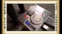 商用水饺皮机 手工包子皮机