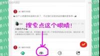 有小老婆爆料说杨洋确定不去湖南卫视跨年演唱会了,还扒出连张天爱、邓紫棋、黄晓明、黄子韬、张靓颖、李易