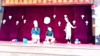 亲子故事表演«小猫钓鱼»2016 12 30