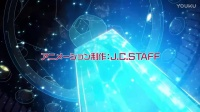 【1月】School Girl Strikers PV2
