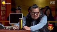 最新《老公有情况》小品,爆笑全场1 恶搞美女视频