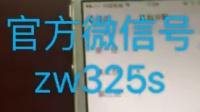 QQ微信红包扫雷埋雷尾数0-9玩法控制器避雷排雷设置尾数数字金额大小技巧软件