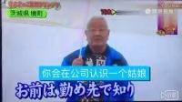 76岁老爷爷录视频给年轻时的自己 有笑点也有泪点