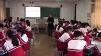 第4节 实现可持续发展(初中科学_浙教2011课标版_九年级下册(2014年12月第1版))