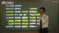 刘郝钦老师讲解中医多种理血方剂