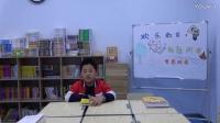 欢乐教育极速阅读学员1采访心得