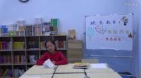 欢乐教育极速阅读学员2采访心得
