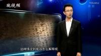 纪录片:上官婉儿墓里的秘密