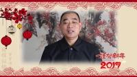 南昌保安服务总公司 2017  新年贺词   丰臣影视出品