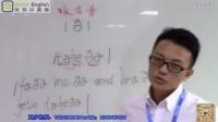 贝特尔英语音标培训 英语音标入门教学 贝特尔英语口语学习 零基础学英语音标 音标5