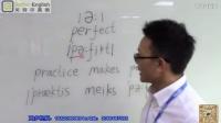 贝特尔英语音标培训 英语音标入门教学 贝特尔英语口语学习 零基础学英语音标 音标12