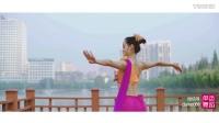 民族舞傣族舞《花儿》 单色舞蹈导师个人展示