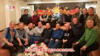 空军八总队2016.12.19当兵五十年上海佘山相聚(上集)