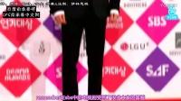 【中字】2016年MBC演技大赏俞承豪红毯+采访【百度俞承豪吧】