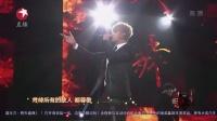 羅志祥《精舞門》 東方衛視跨年晚會 20161231 高清版