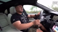【胖哥试车】试驾捷豹f-paceiw0 新车评网 爱卡汽车