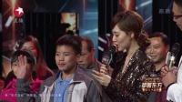 東方衛視跨年晚會20161231特别來賓:中國十大孝心代表 高清