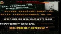 河北衡水中学金一南将军报告~中国从哪里来,要到哪里去!