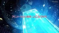 「校园女生强袭者」PV第2弹