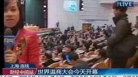 千企共赢(北京)金融服务外包有限公司都有那门