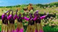 江阴健身操舞协会2016年会峭岐紫荆花舞蹈队《我从新疆来》