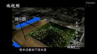 纪录片:秦始皇地宫之谜