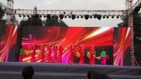金沙安底文艺宣传队舞蹈一张灯结彩