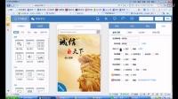 创网手机网站LOGO设计视频教程