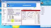 微信聊天记录恢复的软件视频教程8TBZ6