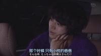 [泰剧]嫉妒的女孩04